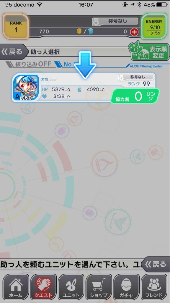 f:id:gameui:20170322011937j:plain:w375