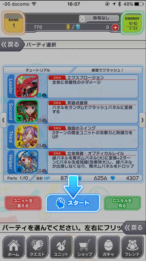 f:id:gameui:20170322011939j:plain:w375