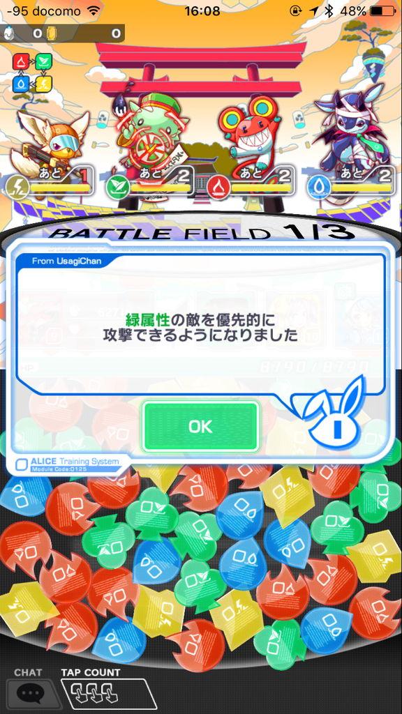 f:id:gameui:20170322011943j:plain:w375