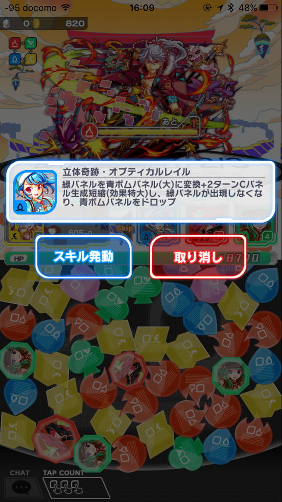 f:id:gameui:20170322012008j:plain:w375