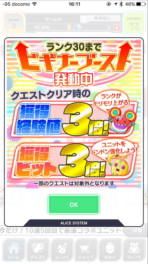 f:id:gameui:20170322012028j:plain:w375