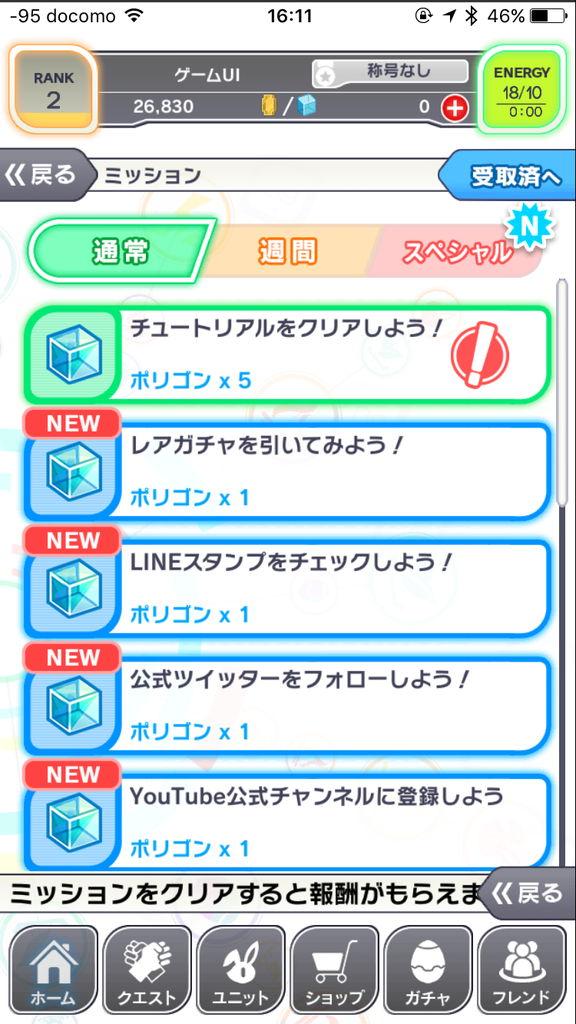 f:id:gameui:20170322012029j:plain:w375
