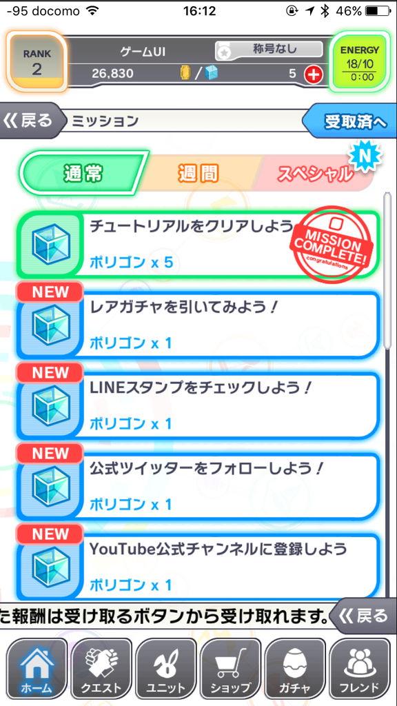 f:id:gameui:20170322012032j:plain:w375
