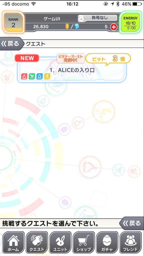 f:id:gameui:20170322012036j:plain:w375