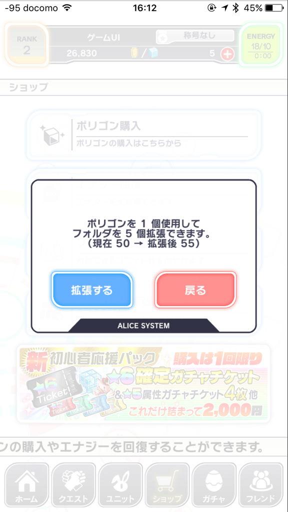 f:id:gameui:20170322012044j:plain:w375
