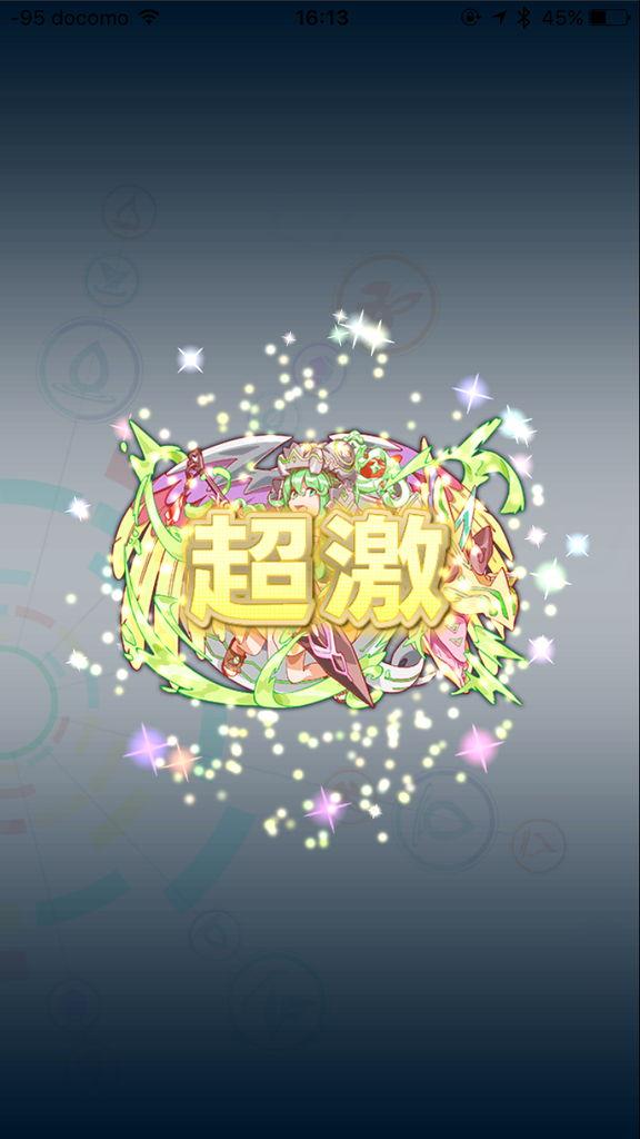 f:id:gameui:20170322012059j:plain:w375