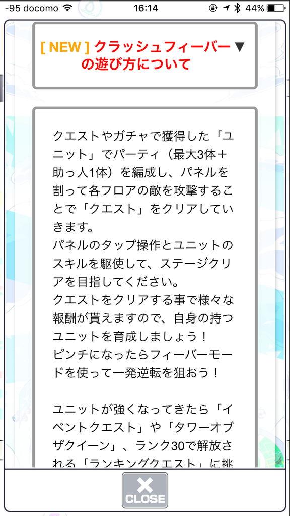 f:id:gameui:20170322012116j:plain:w375