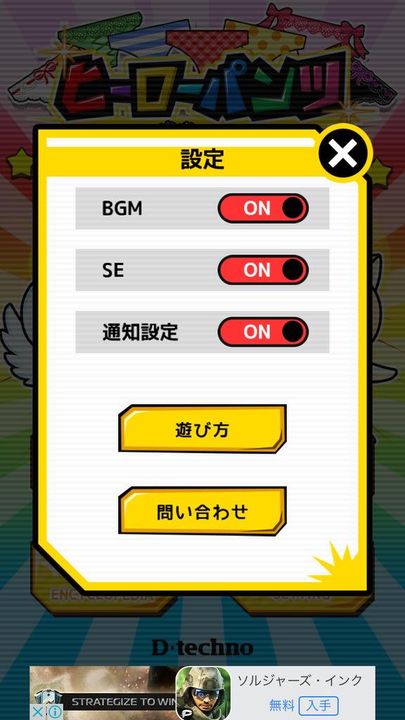 f:id:gameui:20170323013619j:plain:w375