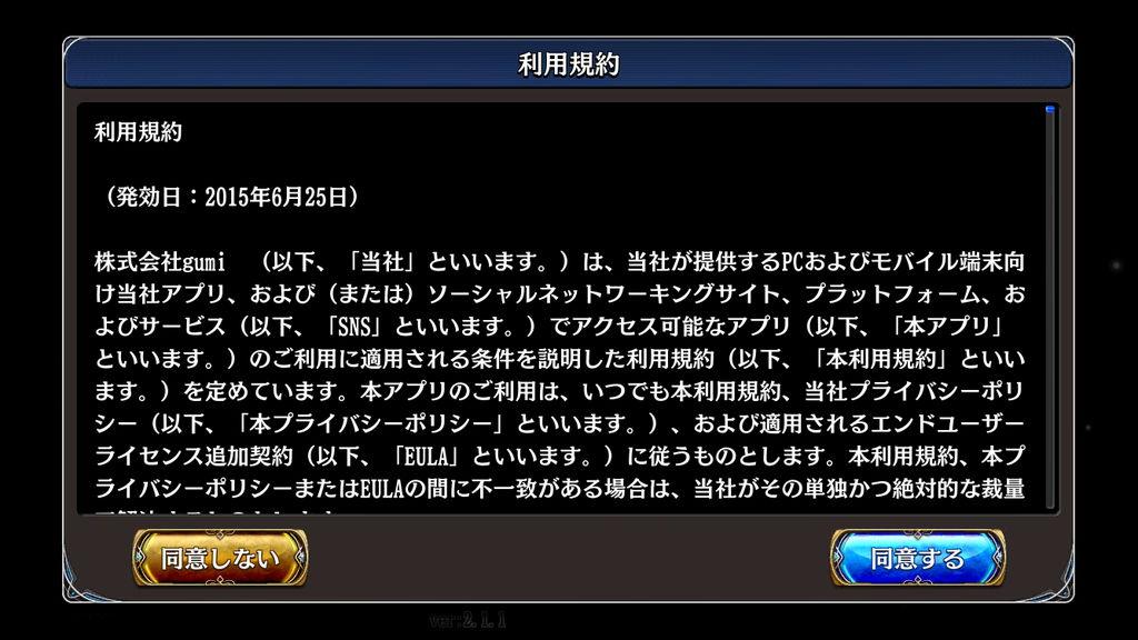 f:id:gameui:20170323013836j:plain