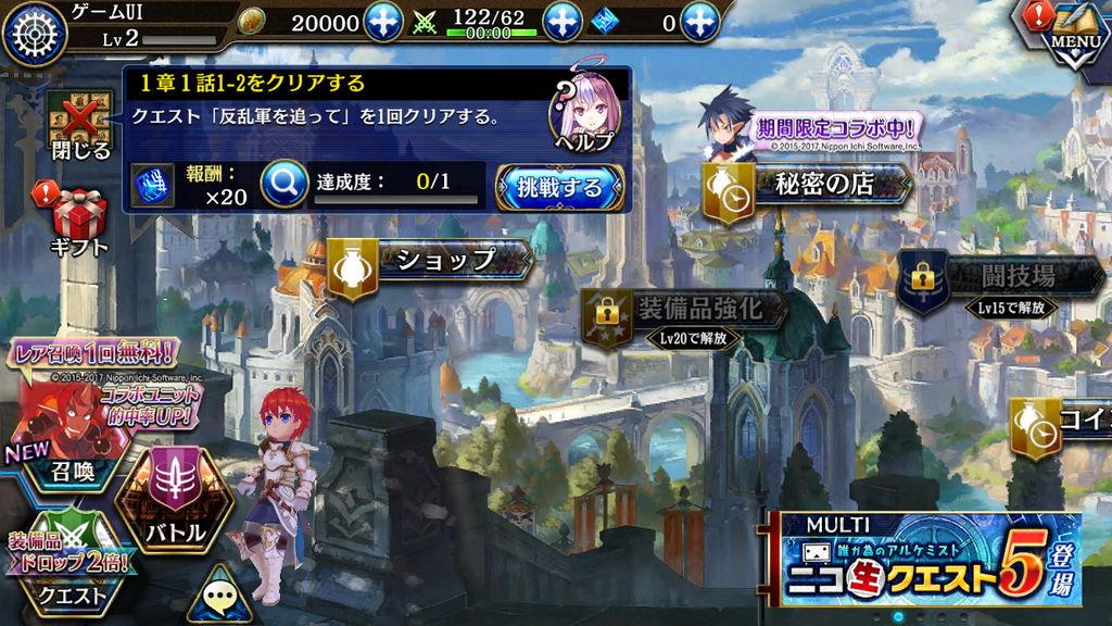 f:id:gameui:20170323013943j:plain