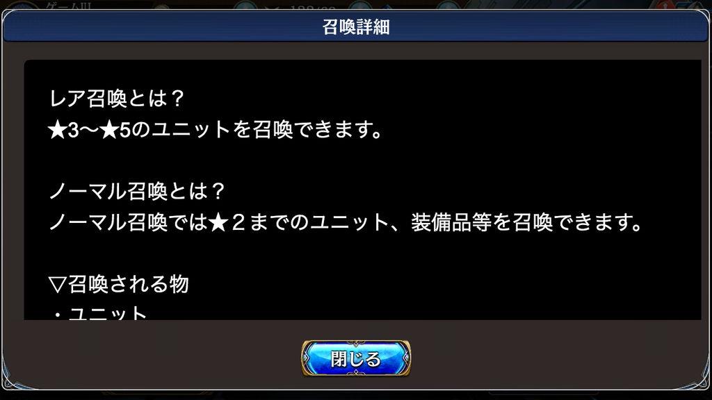 f:id:gameui:20170323013950j:plain
