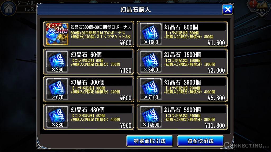 f:id:gameui:20170323013951j:plain