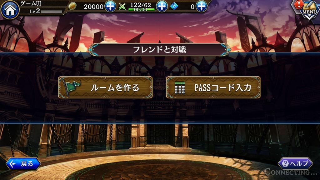 f:id:gameui:20170323013955j:plain