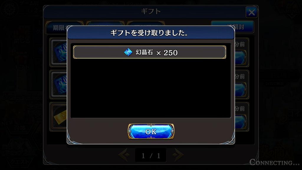 f:id:gameui:20170323014020j:plain