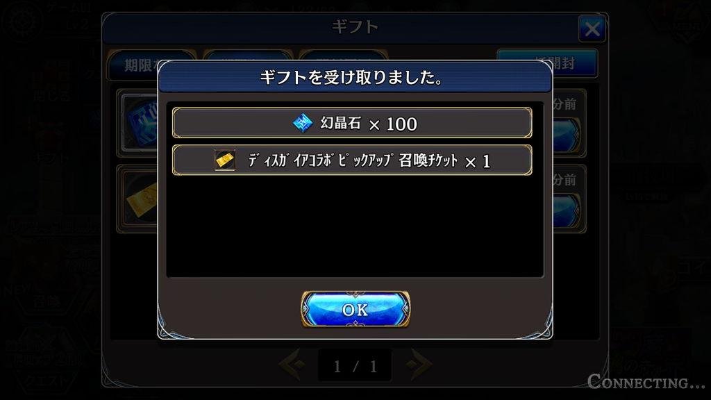 f:id:gameui:20170323014021j:plain