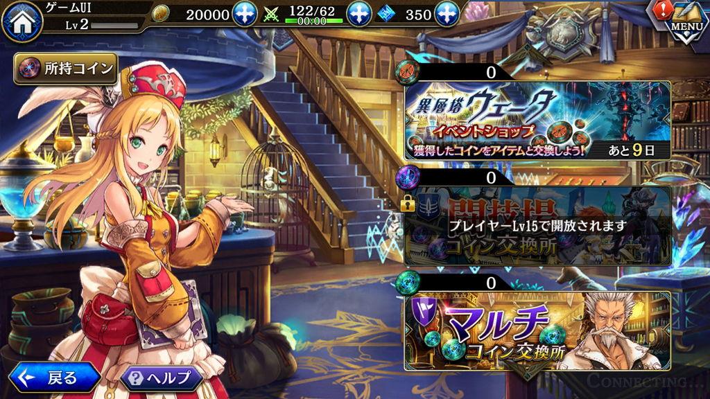 f:id:gameui:20170323014028j:plain