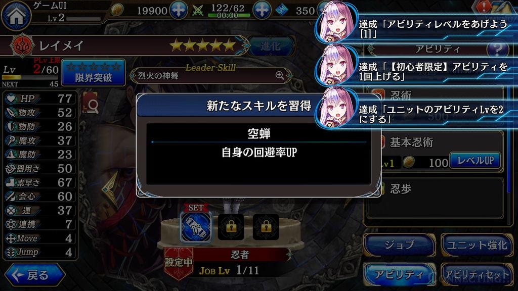 f:id:gameui:20170323014038j:plain