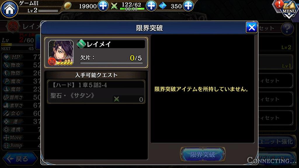 f:id:gameui:20170323014039j:plain