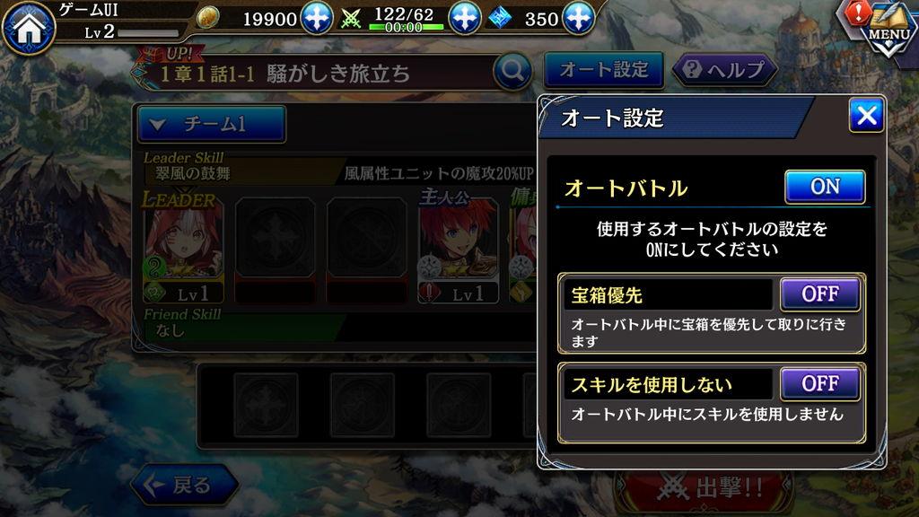 f:id:gameui:20170323014053j:plain
