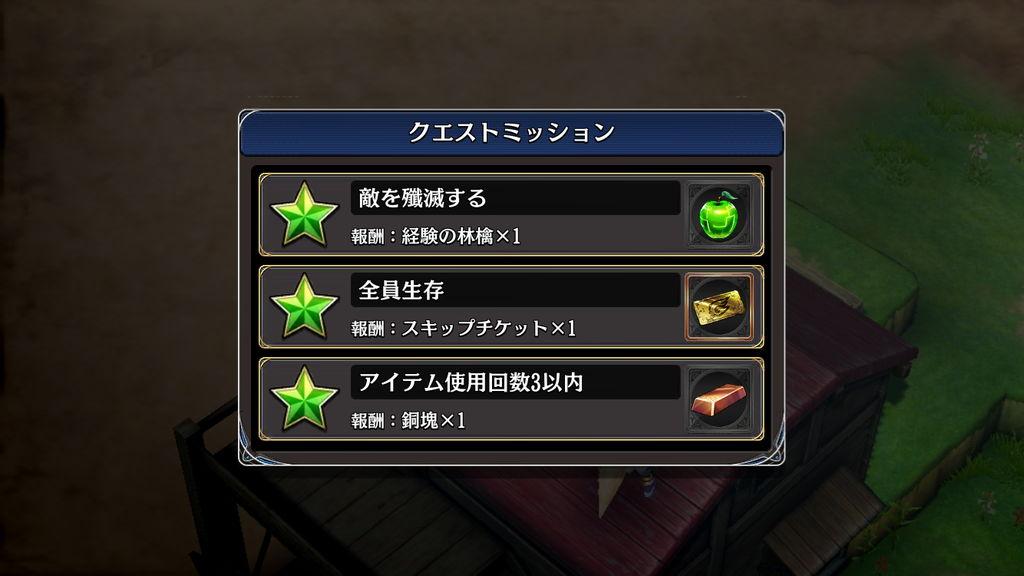 f:id:gameui:20170323014055j:plain