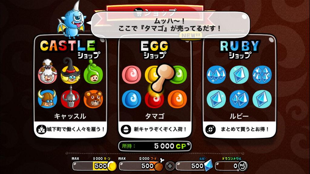 f:id:gameui:20170324013033j:plain