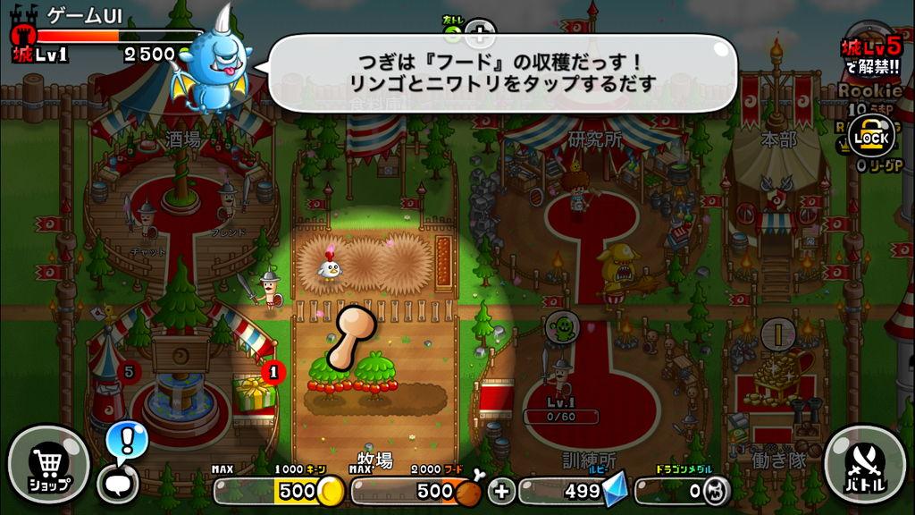 f:id:gameui:20170324013050j:plain