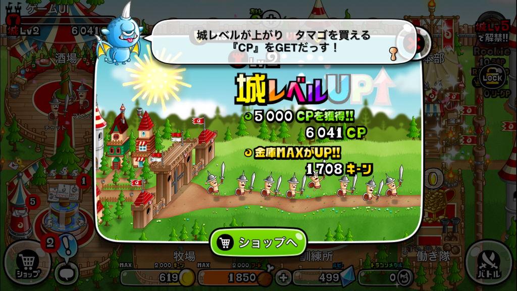 f:id:gameui:20170324013106j:plain