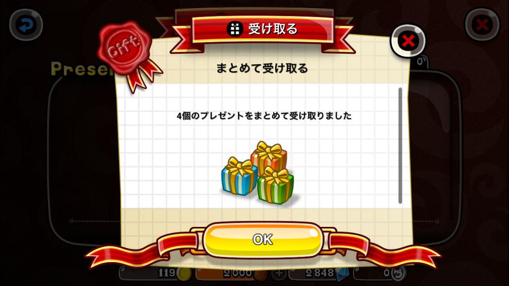 f:id:gameui:20170324013124j:plain