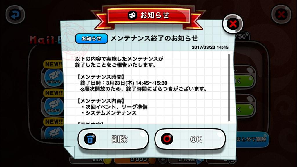f:id:gameui:20170324013128j:plain