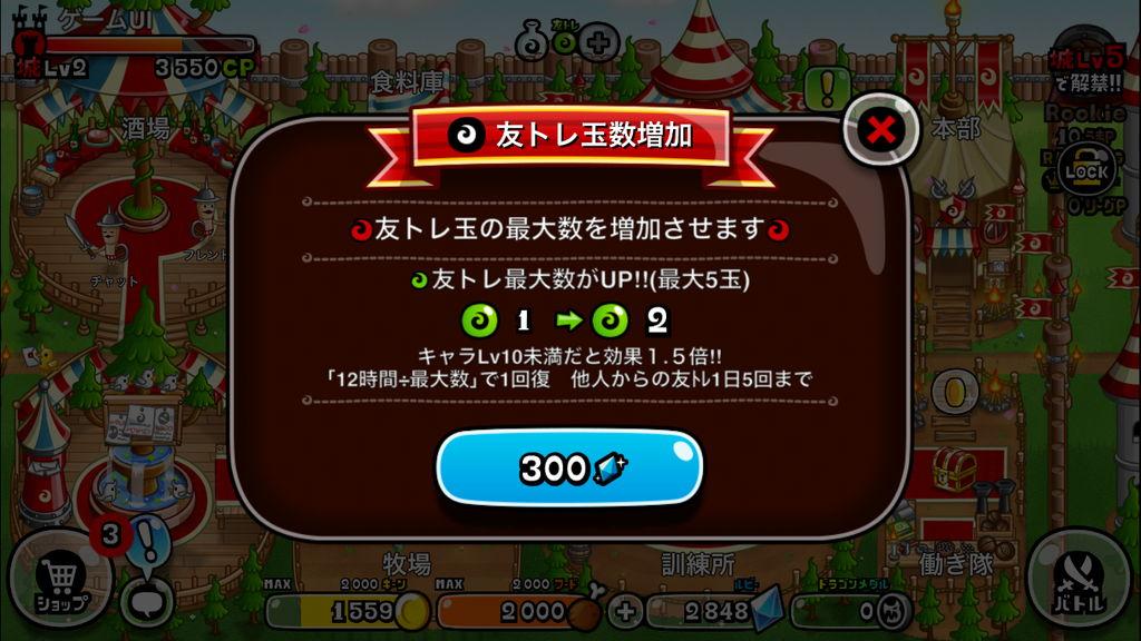 f:id:gameui:20170324013148j:plain