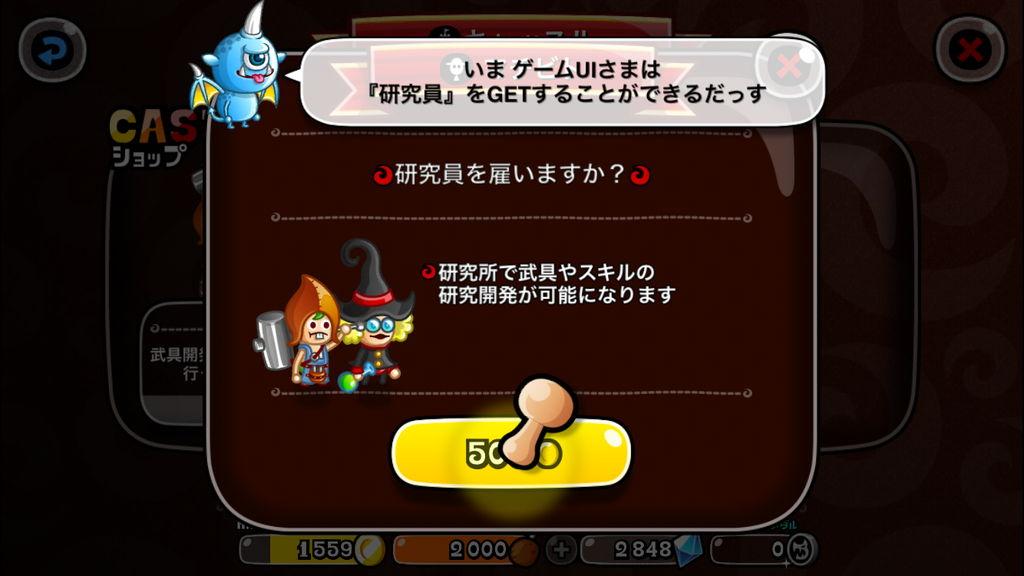 f:id:gameui:20170324013154j:plain