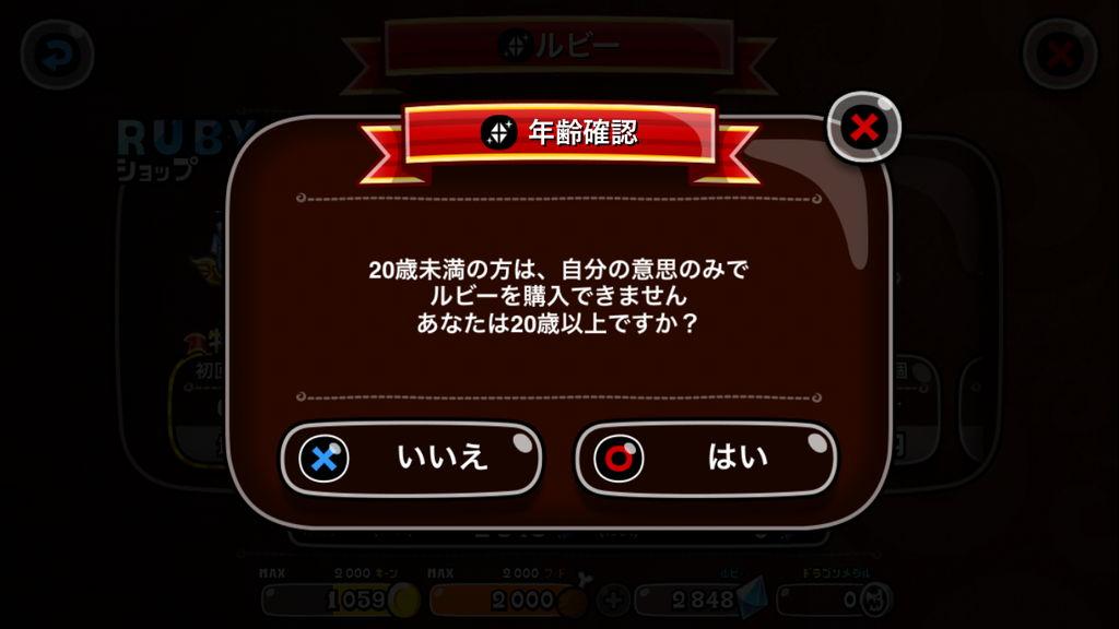 f:id:gameui:20170324013157j:plain