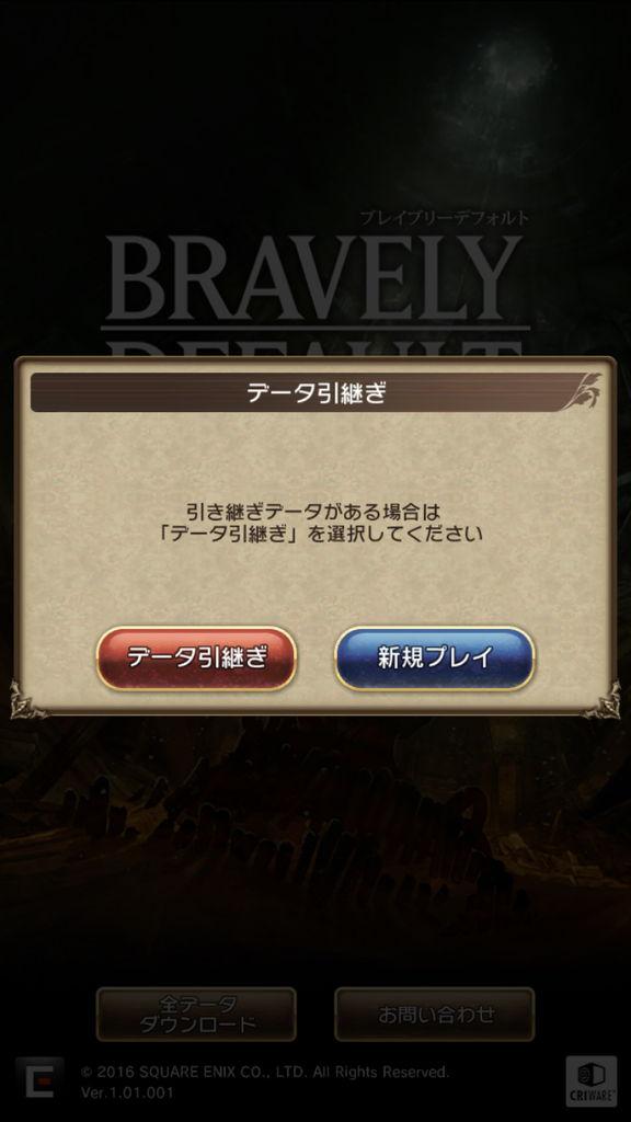 f:id:gameui:20170324013511j:plain:w375