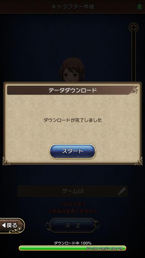 f:id:gameui:20170324013524j:plain:w375