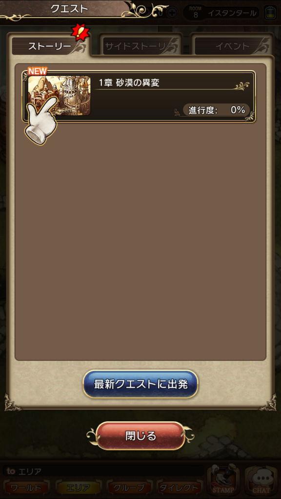 f:id:gameui:20170324013534j:plain:w375