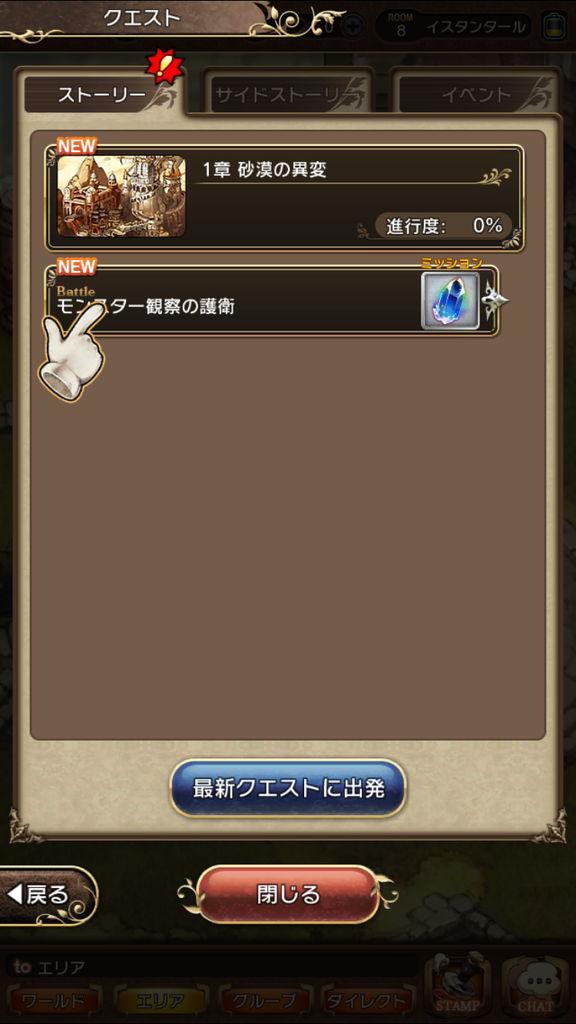 f:id:gameui:20170324013536j:plain:w375