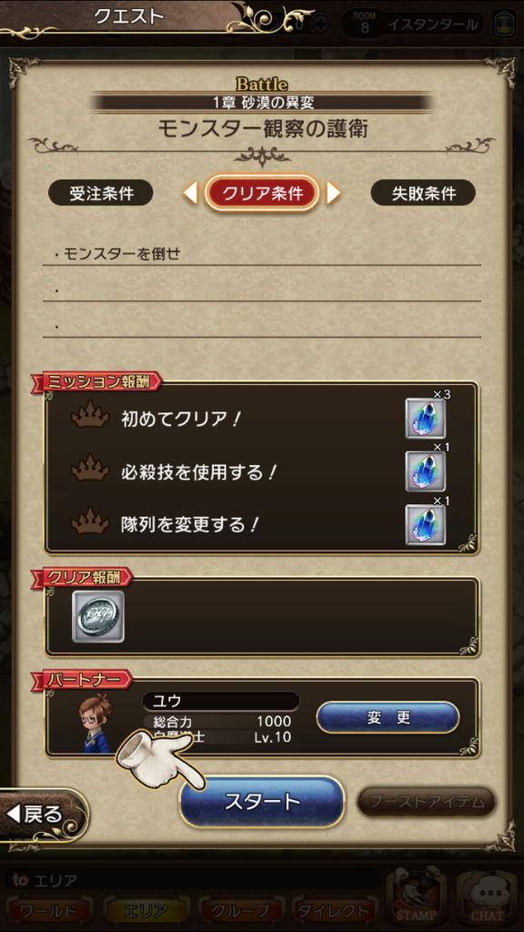 f:id:gameui:20170324013537j:plain:w375