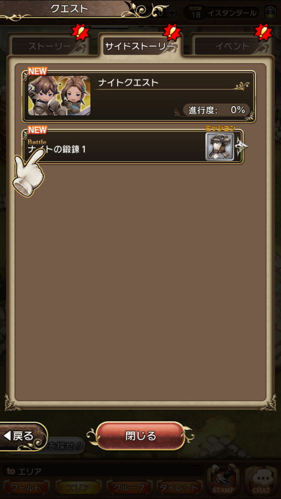 f:id:gameui:20170324013625j:plain:w375