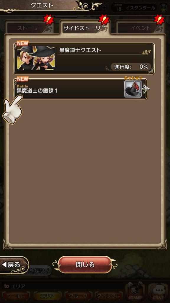 f:id:gameui:20170324013627j:plain:w375