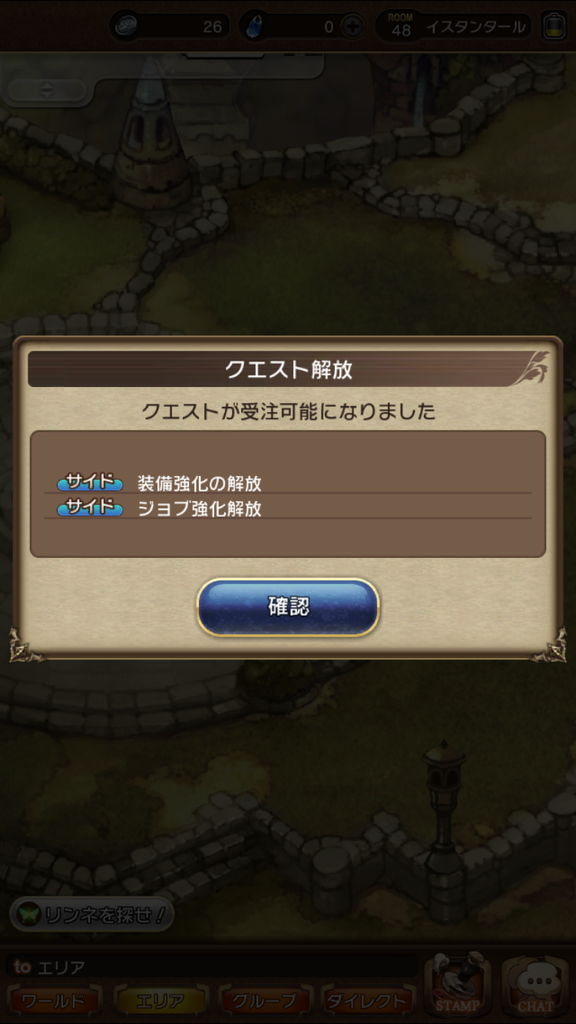 f:id:gameui:20170324013636j:plain:w375