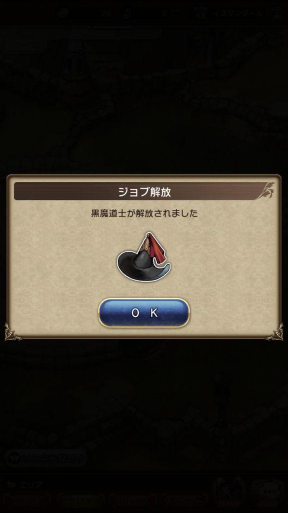 f:id:gameui:20170324013637j:plain:w375