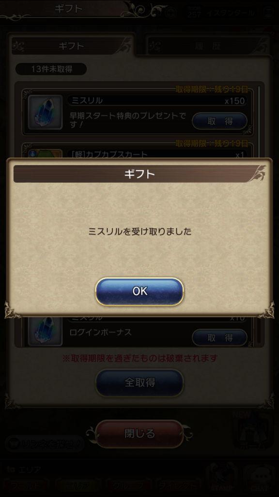 f:id:gameui:20170324013737j:plain:w375