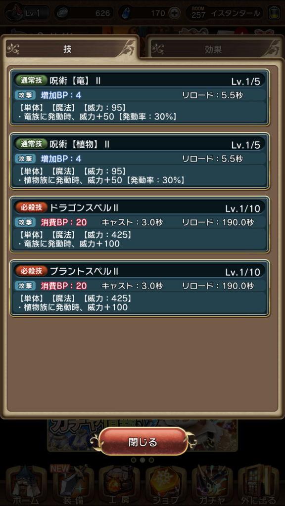 f:id:gameui:20170324013747j:plain:w375