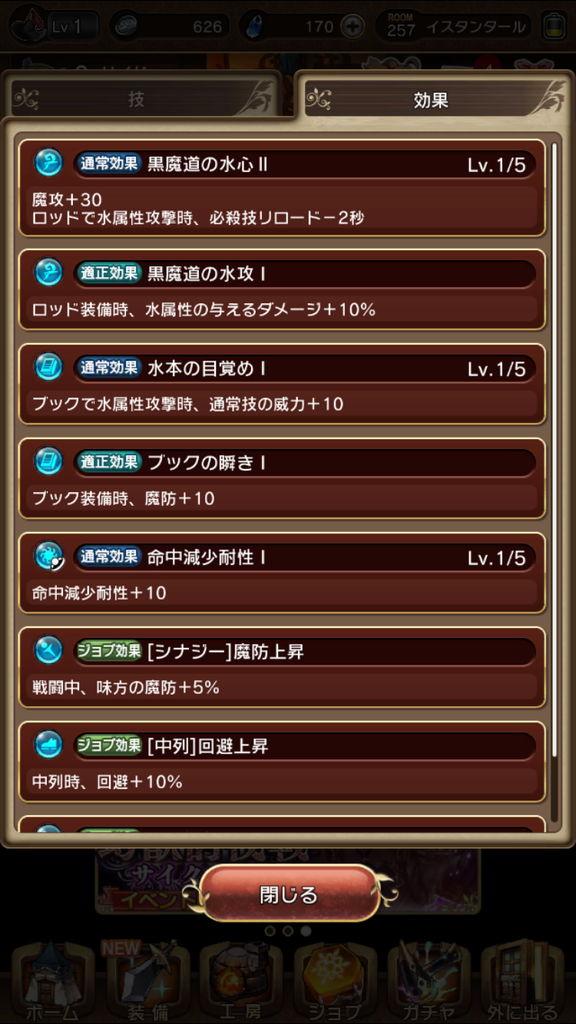 f:id:gameui:20170324013748j:plain:w375