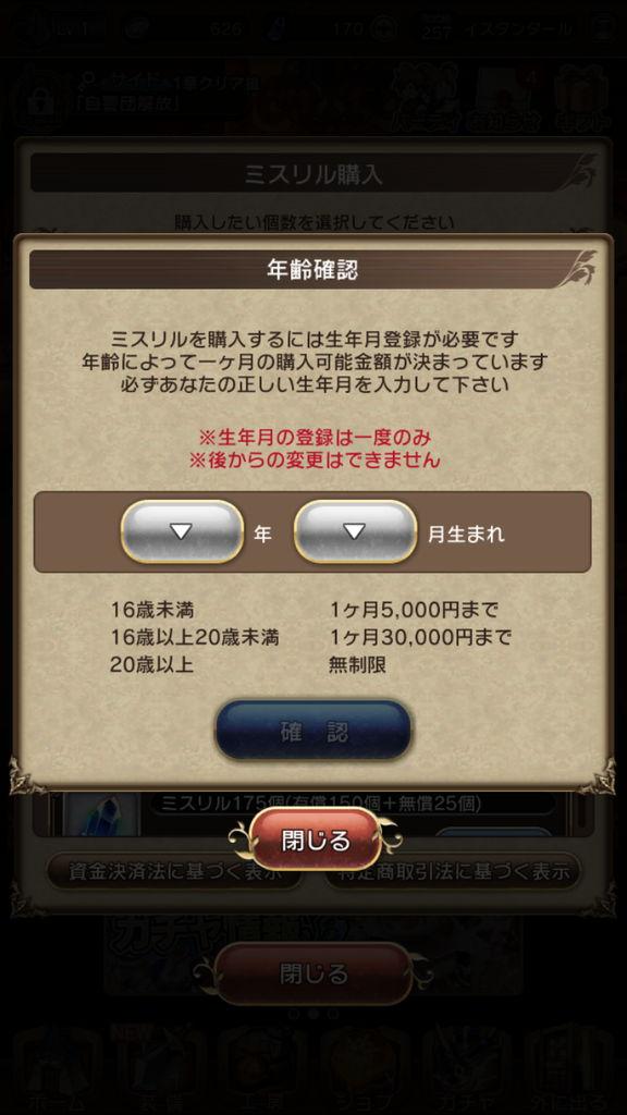 f:id:gameui:20170324013756j:plain:w375
