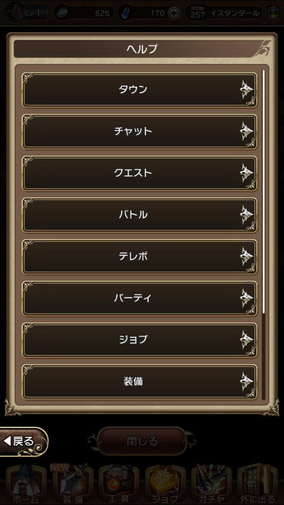 f:id:gameui:20170324013812j:plain:w375
