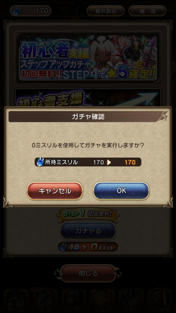 f:id:gameui:20170324013836j:plain:w375