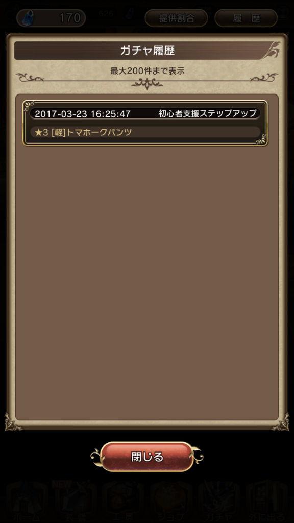 f:id:gameui:20170324013841j:plain:w375