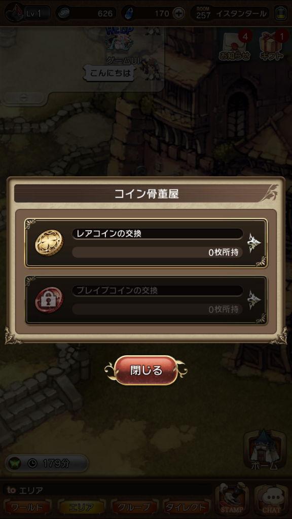 f:id:gameui:20170324013851j:plain:w375