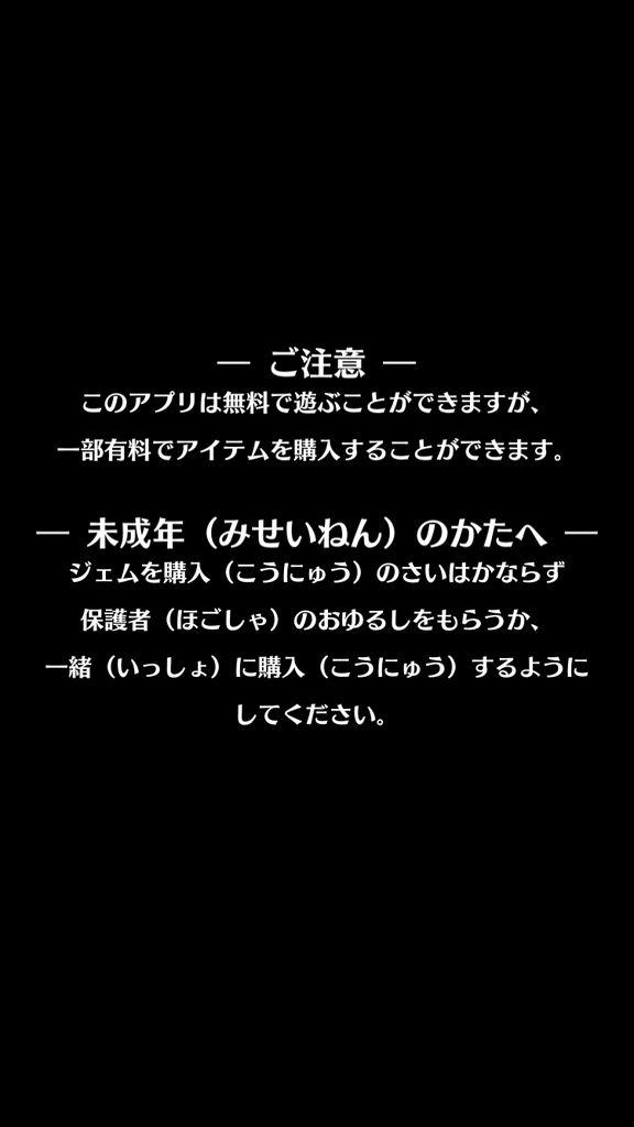 f:id:gameui:20170328011853j:plain:w375